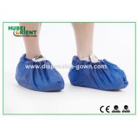 Quality Reusable Plastic Surgical Disposable Shoe Covers Harmless to Skin wholesale