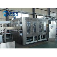 China Monoblock Water Bottle Filling Plant , Industrial Bottle Filling Machine on sale