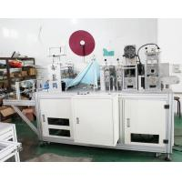China Plastic Shoe Cover Machine on sale