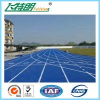 13 MM Durable Athletic Running Track  Playground Surfaces Full PU Mixed Polyurethane Granules