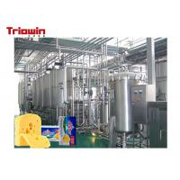 Quality 100kg-5000kg Dairy Processing Line Anhydrous Milk Fat Processing Equipment wholesale