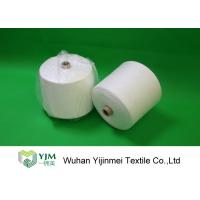 Quality Raw White Ring Spinning Polyester Yarn Model 60s/2 On Paper Cone wholesale
