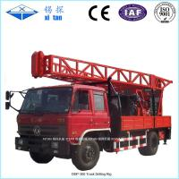 China DPP-300 Truck Mounted Drilling Rigs with Torque 3500N.m on sale