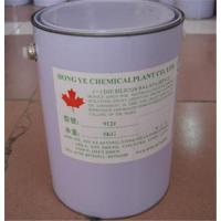 China Liquid silicone rubber for mold making on sale
