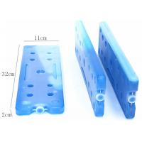 Quality Health Large Thin Reusable Freezer Gel Ice Packs For Coolers Seafood Transportion wholesale