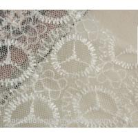 Quality Wholsale african french Net Lace Fabric wholesale