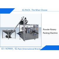 China High Speed Powder Bag Packing Machine , SGB-GD Series Powder Pouch Packing Machine on sale