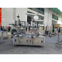 Quality Auto Single Side Square Bottle Labeling Machine / Self Adhesive Labeling System wholesale