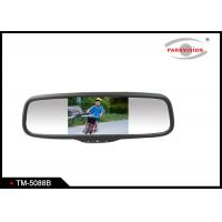 Quality DC 12V Car Rearview Mirror Monitor , Car Reverse Parking Camera With Display  wholesale