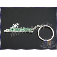 High End Engraved Car Shaped Keychain , Glow In The Dark Keyring Anti Rust