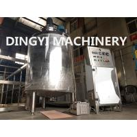 Quality Hand Wash Liquid Soap Making Stainless Steel Chemical Mixing Tanks Homogenized wholesale