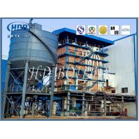 Quality Professional CFB Boilers For Power Plant , Fluidized Bed Boiler Long Life wholesale