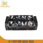 Quality 2016 8x10W White led moving head beam LED Spider led intelligent moving head spider light wholesale