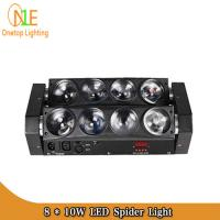 Buy cheap 2016 8x10W White led moving head beam LED Spider led intelligent moving head from wholesalers