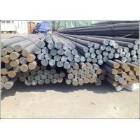 Quality Hot Rolled Carbon Steel Round Bar for Building / Machinery Brackets Structural wholesale