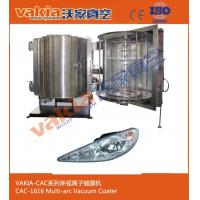 Quality PVD Metallizer System Thermal Evaporation Coating Unit For Auto Head Lamp wholesale