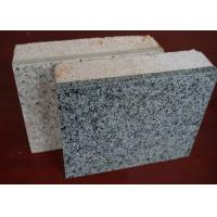 Quality High Crack Resistance External Wall Decorative Insulation Plate / Rigid Insulation Board wholesale
