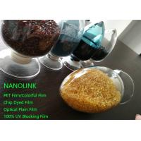 Quality Inorganic Nano Water Vapor Barrier Masterbatch For Casting Film UV Blocking wholesale