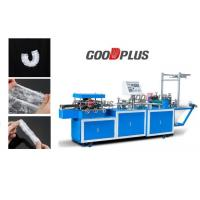 Quality High Speed HDPE/LDPE Disposable Cap Making Machine Touch Screen Operation wholesale