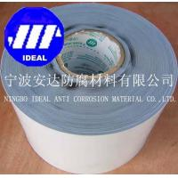 China Anti Corrosion Tape, Anticorrosion Tape on sale