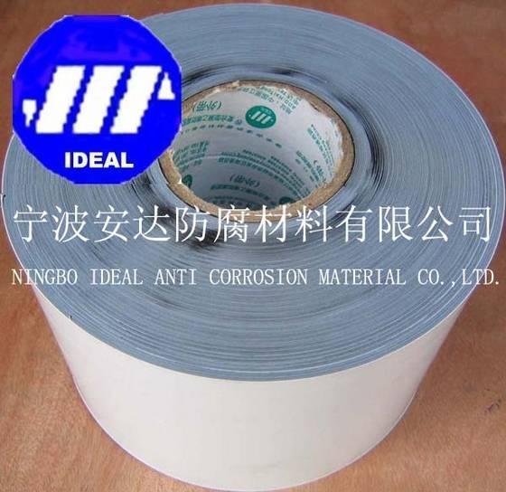 Cheap Anti Corrosion Tape, Anticorrosion Tape for sale
