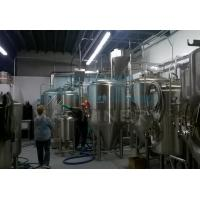 Quality High quality stainless steel brewery equipment,beer/wine fermentation tank Wine fermentation tank 500L wholesale