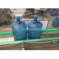 Quality Automatic 5 Gallon Water Filling Machine 20L Jar Filling Machine For Pure Drinking Water wholesale