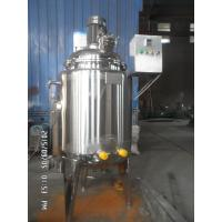 Quality Stainless Steel Agitator Double Jacketed Shampoo Cosmetic Paint Chemical Dosing Liquid Agitated Mixing Tank wholesale