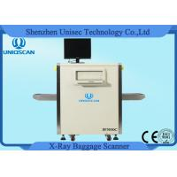 Cheap SF5030C small size X ray baggage scanners for hand bags security check in hotel for sale