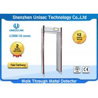 Quality 33 Zones Door Frame Metal Detector Security Gates , X Ray Full Body Scanner wholesale