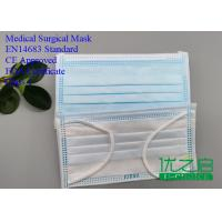 China FDA  Class 1 - EN14683 CE Certificate Medical Mask -Surgical Face Mask on sale