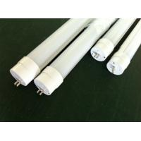 Quality T8 to T5 pins to replace traditional fluorescent lamp T5 led tube lighting wholesale