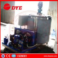Quality 300L 500L 1000L Stainless Steel Or Copper Milk Storage Tank Dairy Machine wholesale