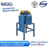 Quality Electromagnetic Separation Equipment Dried-Powder Iron Remover wholesale