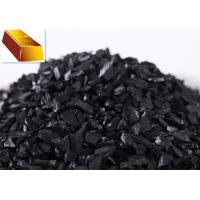 Quality 6*12 Mesh High Absorption Gold Recovery Coconut Shell Activated Carbon wholesale