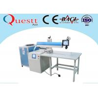 China Fast Welding Metal Soldering Machine , 0.1 - 3Mm Laser Beam Welding Machine 1070 Nm on sale