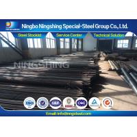 Quality 9SiCr / 1.2108 / 9XC Forged Steel Bar For Measuring , Cutting Tools , Shear Blades wholesale