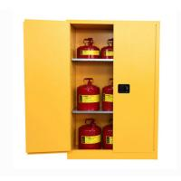 Quality FlFlammable Chemical Cabinet / ammable Materials Cabinet Manufacturer / Flammable Cabinets wholesale