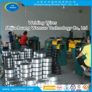 China ER5356 Aluminum Welding Wire Aluminum Welding Rods ER4043 ER5183 ER4047 on sale