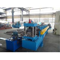 Quality Cold Roll C Purlin Forming Machine for upright structure with 2 holes wholesale