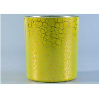 Quality Cylinder 390ml Colored Glass Candle Holders With Yellow Crack Lacquer Decoration wholesale