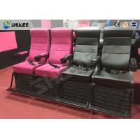 Quality 0 - 24 Degree Movement Chairs 4D Movie Theater 4D Cinema Equipment SGS Approval wholesale