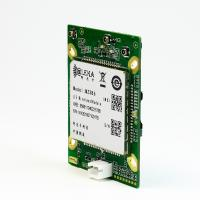 Quality 2G 3G 4G Wireless Module Cellular Module For Internet Of Things wholesale