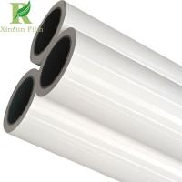 China 0.02-0.20mm Removable Milky White Self Adhesive Surface Protective Tape&Film on sale