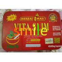 Quality VITA Slim Fitness Slimming Pills Safe Weight Loss Supplements Perfect Result In 7 Days wholesale