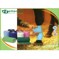 Quality Coloured Non Woven Elastic Cohesive Bandages For Horses Breathable Latex Free wholesale