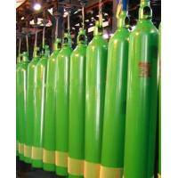 China industrial gas cylinder for hydrogen gas price on sale