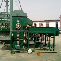 China Beans cleaning machine,grains cleaning machine,maize cleaning machine,pea cleaning machine on sale