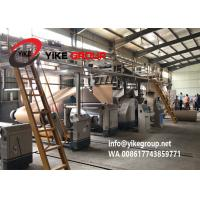 Quality Automatic 2 Ply Corrugated Cardboard Production Line For Paperboard Rolls / Sheets wholesale