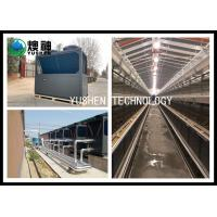 China Eco Friendly Central Air Conditioner Heat Pump Single Cooling / Cold on sale